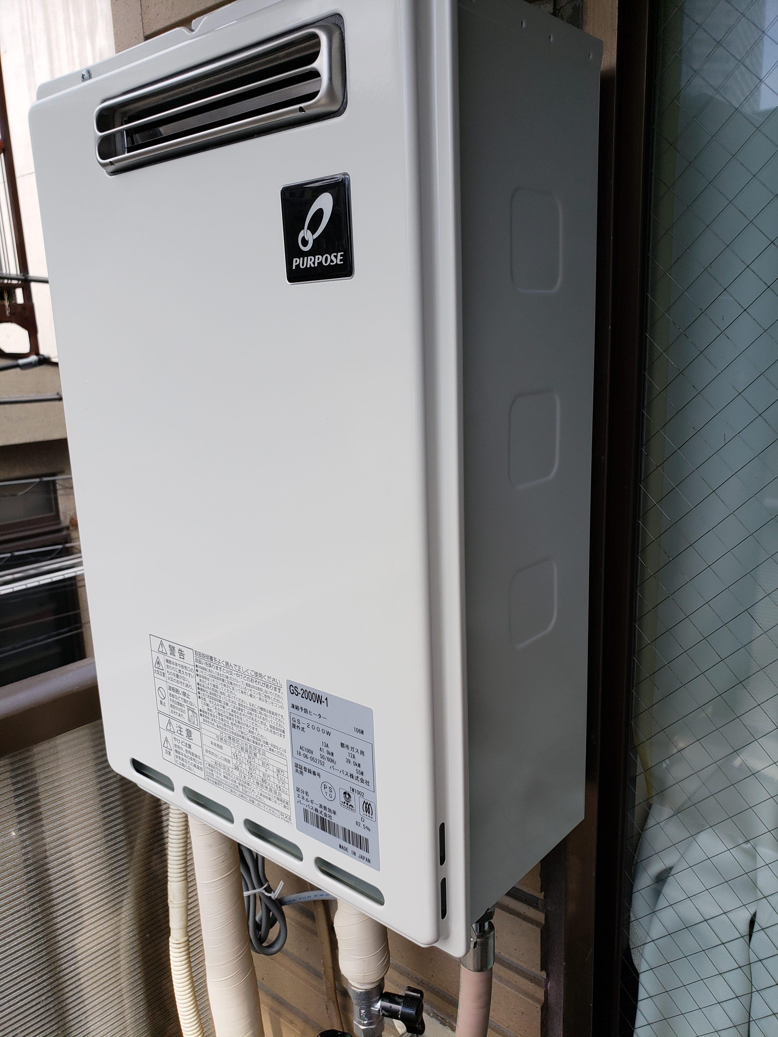 リンナイRUX-V1615W-EからパーパスGS-2000Wに取替工事を行いました。