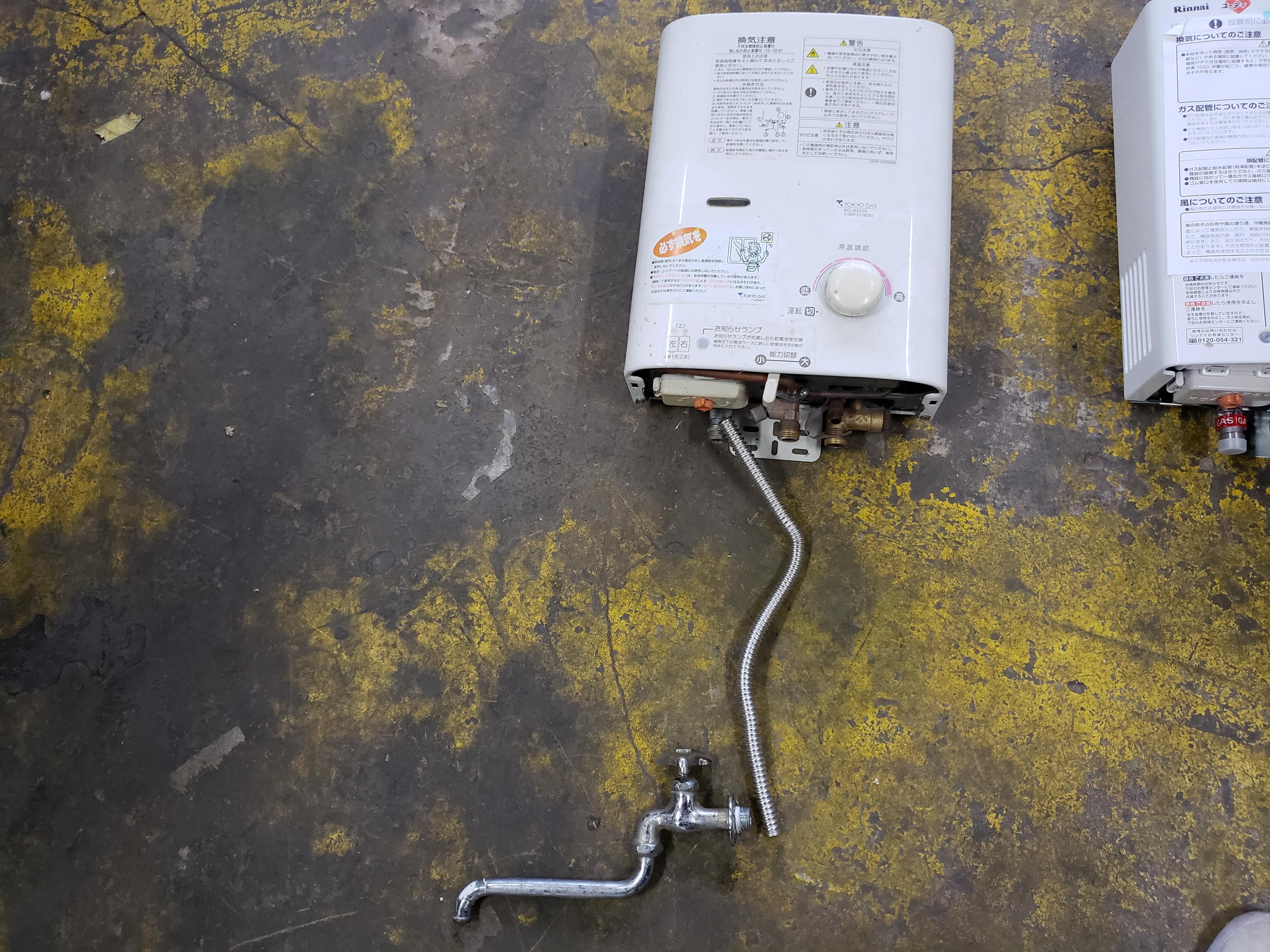湯沸かし器の先止式、元止め式?