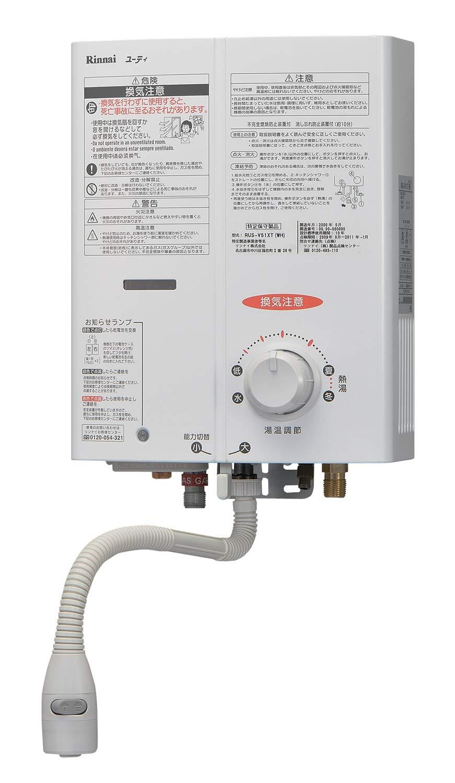 湯沸かし器を安く取り付ける方法/リンナイ 5号 ガス瞬間湯沸かし器 RUS-V51XT 元止め式 都市ガス:13A/12A